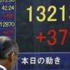 ¿Cómo ha evolucionado el yen esta semana?