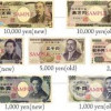 Euro Cae a minimos de un año frente al yen
