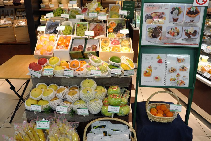 fruta-tokio
